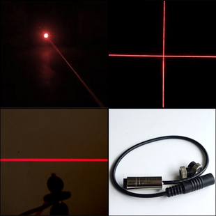650nm 30mW Red laser module 3IN1 Dot/Line/Crosshair